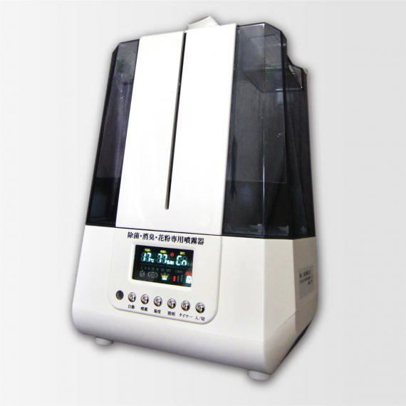 弱酸性次亜水専用噴霧器<br>US-500-C